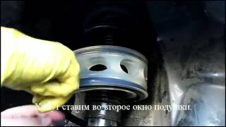 Автобаферы инструкция по установке