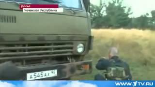 Чечня  уничтожены 12 боевиков  2013