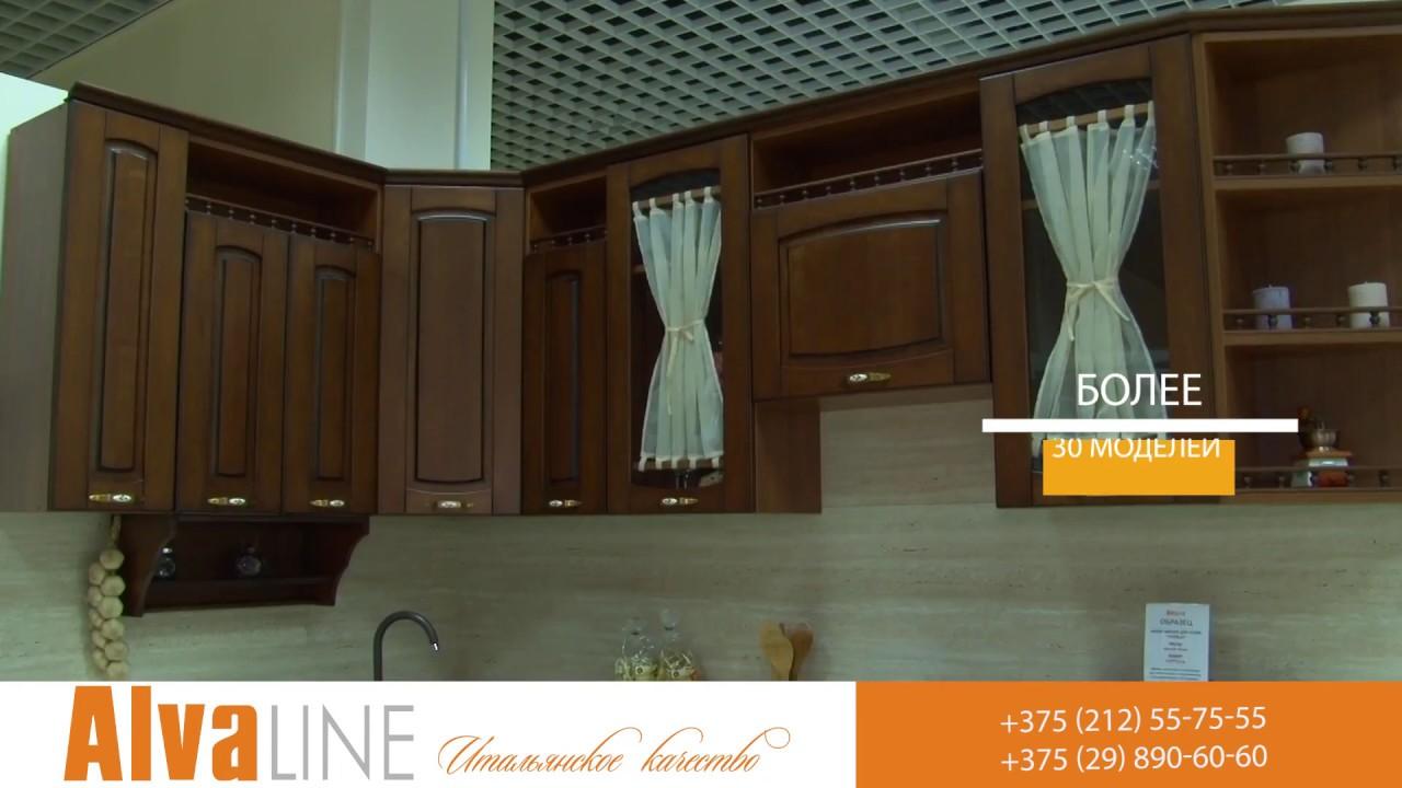 Кухня б у киев olx. Ua. Продам кухню б\у но в очень хорошем состоянии. Звоните. Мебель для кухни + вытяжка в подарок+мойка. Где недорого купить мебель для дома в современном или любом другом стиле, и затевают.