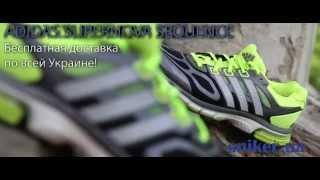 Мужские беговые кроссовки Adidas Supernova Sequence 6(G97479 - Красивые и выносливые. Хорошая новость: за их привлекательным внешним видом скрывается достаточно..., 2014-05-14T11:22:52.000Z)