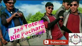 Tu jaa tate kia pachare  New Music  lubun Tubun by Rocking Akshay 
