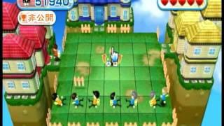この動画はwii partyのとことんミニゲームの あっちこっちパニックで99999点を取っただけの動画です。 ただし真面目にやってないのでmii4~6人を他...