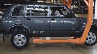 Сборка 5-дверной ЛАДА 4х4 на АВТОВАЗе. Assembly of 5-doors LADA 4x4
