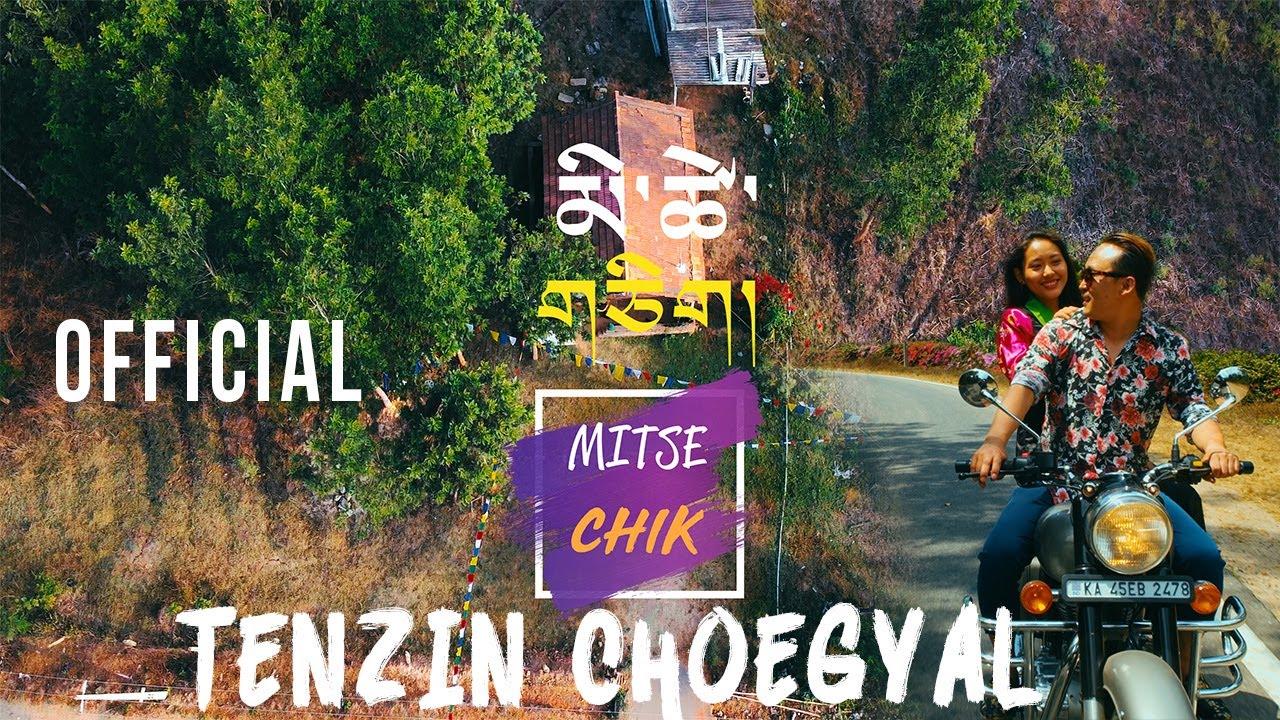 Download MITSE CHIK | NAMSAMARPO |
