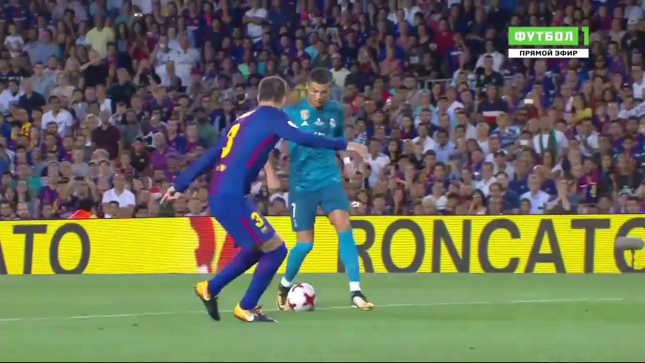 Барселона реал мадрид суперкубок обзор матча