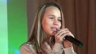 """Валерия   Гайнутдинова  -  «Молитва»  - """"ТВ ШАНС - талантливые дети"""""""