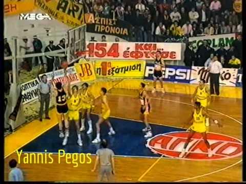 Aris Thessaloniki - POP 84' 92-71 10/1/91 HQ
