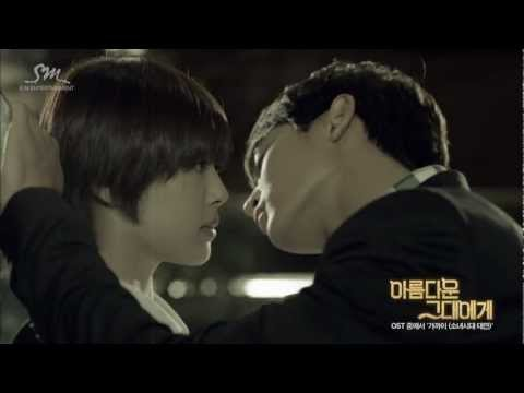 "Free Download Taeyeon 태연 '가까이' (from Sbs Drama ""아름다운 그대에게"") Mv Mp3 dan Mp4"