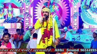 नाचे भोला हर हर बम    Sonu Lakha    Latest Shiv Bhajan    Super Hit Bhajan