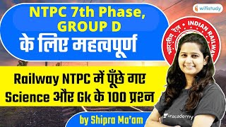 NTPC 7th Phase! | Science and GK by Shipra Ma'am | Railway NTPC Asked 100 Questions (Part-1)