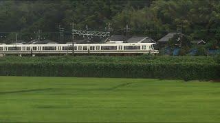 阪急9300系特急&JR西日本221系普通上牧駅付近並走