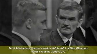 Liana Kaarina Leskinen - Yksityiselämä
