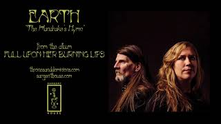 "Earth ""The Mandrake's Hymn"" (Official Audio)"