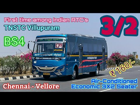 🚍3/2 TNSTC A/C Seater | BS4 First Time Among Indian RTC's | Chennai - Vellore | TNSTC Villupuram🚍