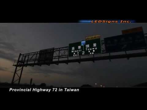 Provincial Highway 72 in Taiwan