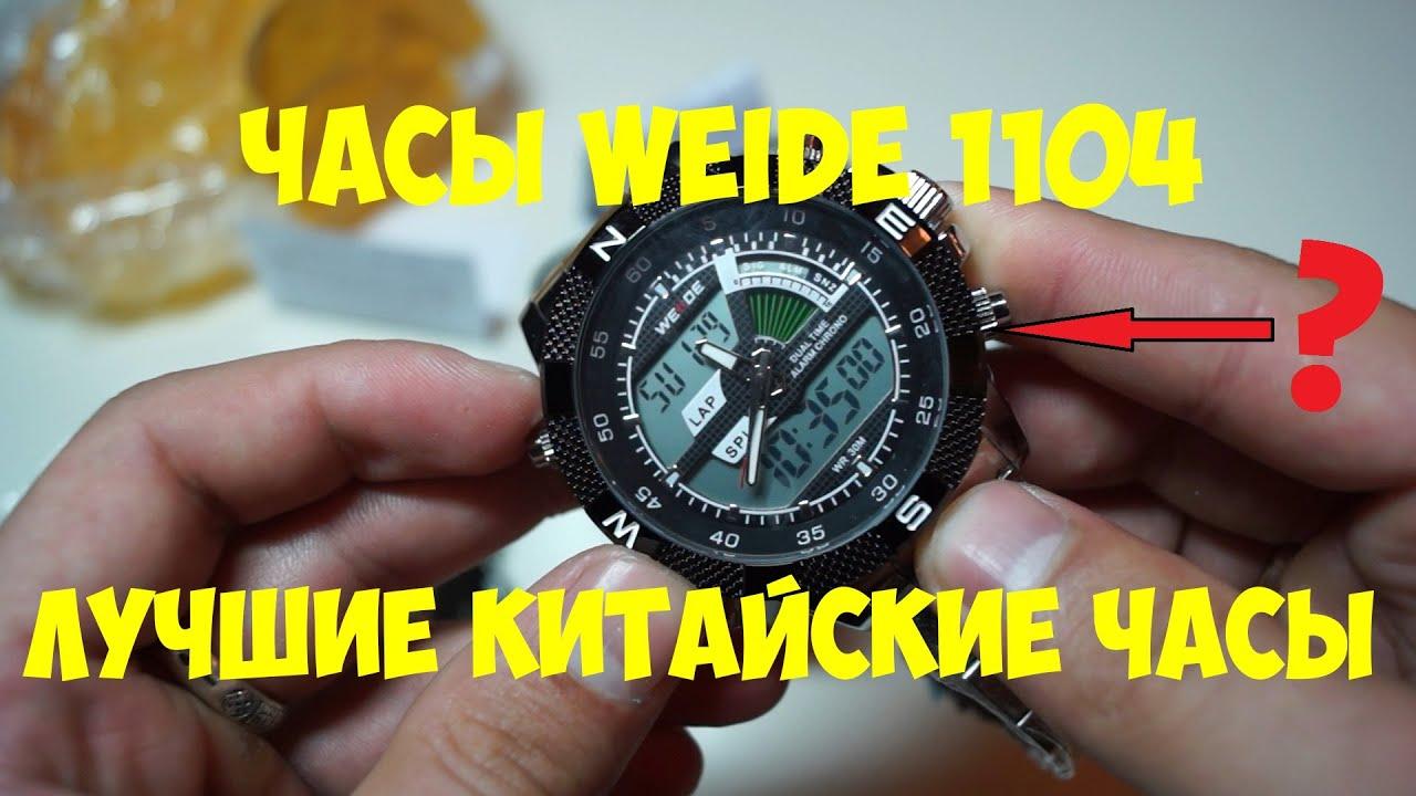 забывайте, часы weide wh 1104 сколько батареек учесть, что