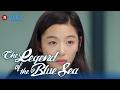 The Legend of the Blue Sea - EP 4 | Lee Min Ho Gives Jun Ji Hyun a New Name