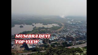 मुंब्रा  देवी  टेम्पल  ट्रेक  | मराठी ब्लॉग