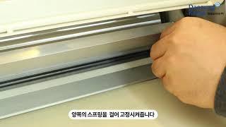 통옌 탁상형파이롤러 450A 칼날청소방법 영상