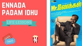 MR. LOCAL review | 5 Lessons | Ennada Padam Idhu