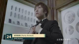 Baixar 排行榜 - 華語人氣排行榜 KKBOX 華語單曲排行月榜 (12/5更新) 50 Chinese KTV songs