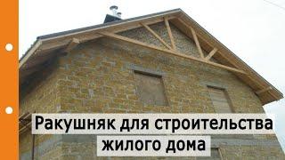 видео Коттедж из кирпича: что учесть при его строительстве