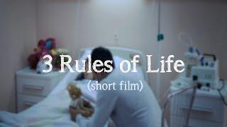 3 Rules of Life (Short film)