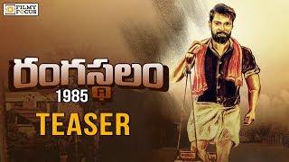 Rangasthalam Movie Motion Teaser | Ram Charan, ...