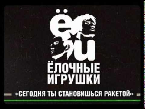 Kак делают белорусские новогодние елочные игрушки - YouTube