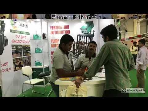 Bangalore international exhibition center