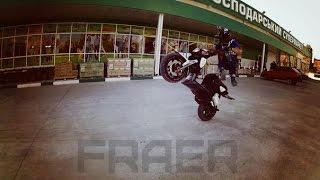 Евгений Калантай - Stunt Yamaha Slider (Запорожская область, город Токмак)(Vkontakte: http://vk.com/Bike_Stunt1 Facebook: https://www.facebook.com/Evgen.Kalantay Instagram: https://instagram.com/EvgeniyKalantay/ YouTube: ..., 2015-07-16T08:50:19.000Z)