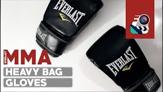 Pro Boxing Gloves for $25 • Everlast MMA Heavy Bag Gloves Review