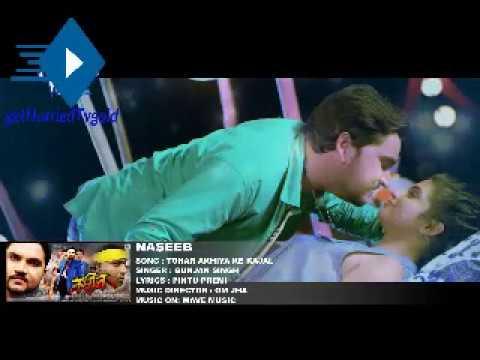 Gunjan Singh Ka Hot Sexy Gana From Nasib Movie 2017