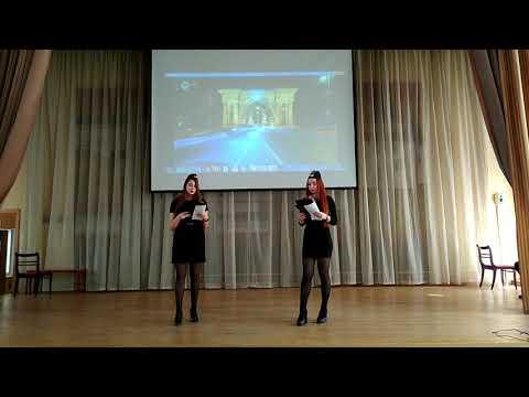 """Выступление 10 """"П"""" - Венгрия - 1 место - Школа 1502 при МЭИ"""