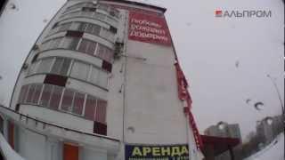 Демонтаж аварийной рекламы.Ветром порвало баннер.(http://alpromtlt.ru После сильных ветров бывает что рекламу рвет и ломает. Она представляет угрозу жизни и имуществу..., 2012-12-22T20:45:13.000Z)