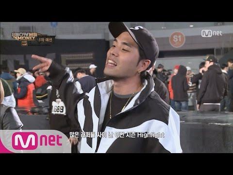 [SMTM5] 'HI-LITE RECORDS' Rookie' G2&Reddy @ 1st Preliminary Round 20160513 EP.01