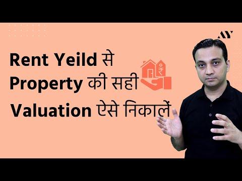Easiest Property Valuation Method (3) - Rent Yield  (Hindi, India)