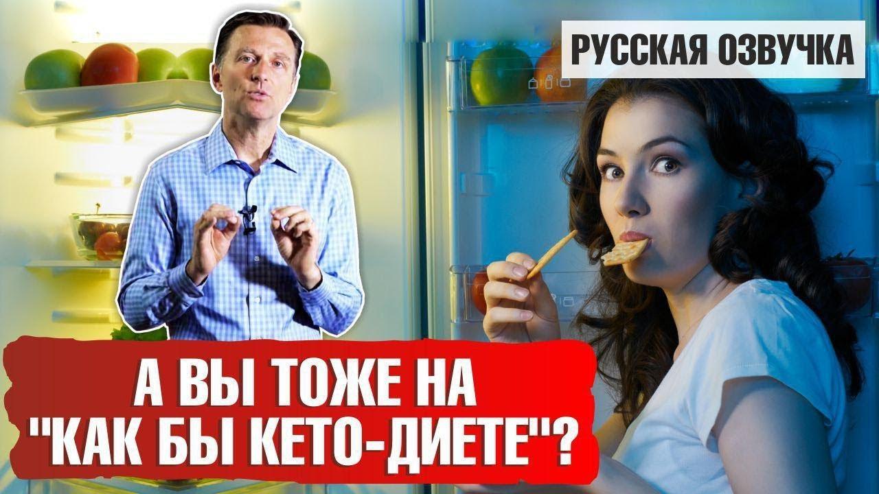 iketo.ru/jakoby-keto-dieta-vy-tozhe-na-nej-sidite