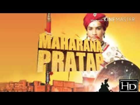 धोरा वाली धरती रो लाल आयो रे || Maharana Pratap || Historical dost ||