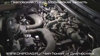 Toyota Land Cruiser 200 - Чип-Тюнинг, Отключение ЕГР, Отзыв Владельца(Всем привет. Видео про Чип-Тюнинг Тойота Ленд Крузер 200. 4,5 литра дизель V8, 235 лошадок в стандарте. И 330 лошадок+..., 2016-08-25T17:04:02.000Z)