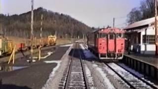 前面展望 北海道 留萠本線(上り) 増毛 → 深川 等速版サンプル