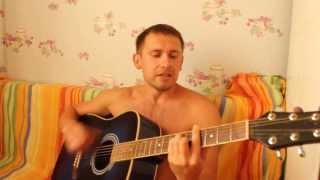 Моя песня (Корпус4 - Тянет)