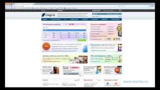 Как купить домен и хостинг(Покупка домена и хостинга на Reg.ru. Видеоурок., 2013-06-13T20:28:43.000Z)