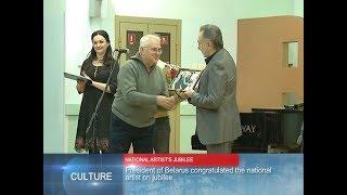Belarus News │ Belarus today │ news in Belarus 15 11 2017
