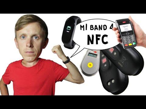 Xiaomi Mi Band 4 NFC - инструкции по настройке карты, примеры оплат