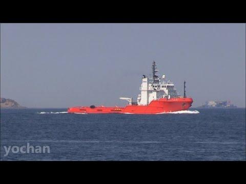 Offshore Multi-Purpose Work Vessel: KAIYU (OFFSHORE OPERATION, IMO: 9344576)