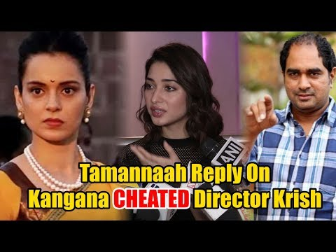 Tamannaah REPLY On Kangana Ranaut CHEATED #Manikarnika Director Krish