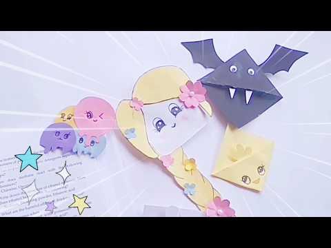 5 easy DIY book mark idea | DIY | corner bookmark | back to school suplice | paper craft.
