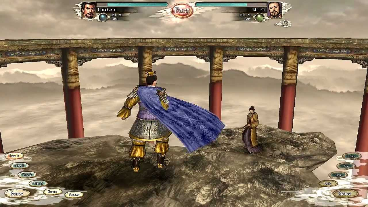 romance of the three kingdoms 11 puk free download