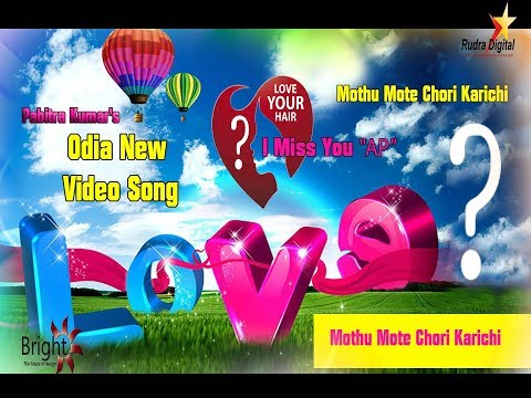 Odia love Song 2018.mp4